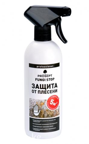 Prosept fungi stop. Средство против плесени. в Бишкек