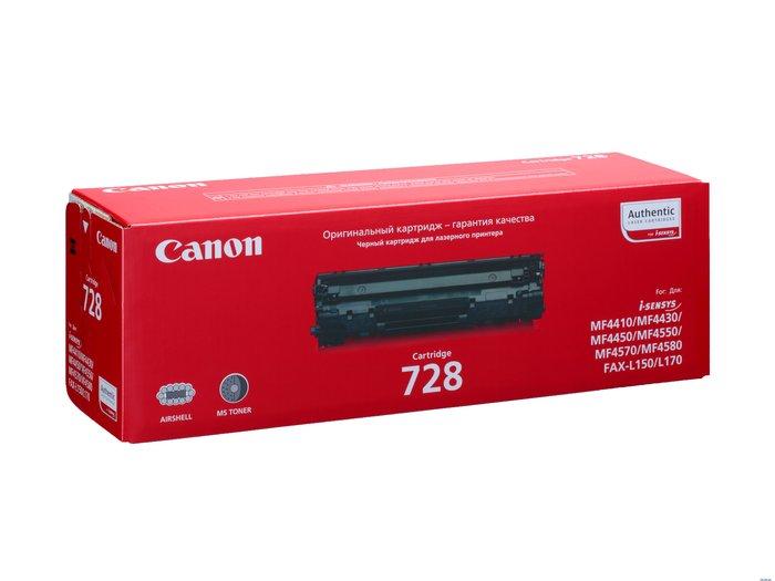 Качественные картриджи для принтеров HP Canon. Photo 0