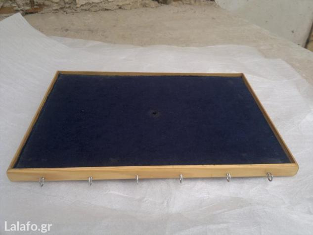 Τραπέζι για κρουστά 46x31 πωλείται