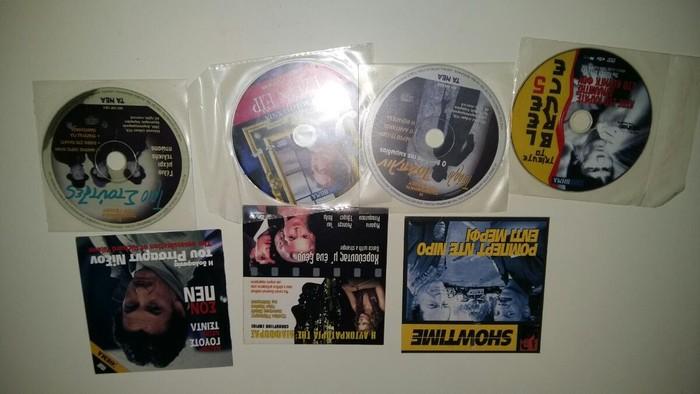 Dvds πάρα πολλά 0,50 - 1 € ανάλογα με την  ποσότητα. Photo 1