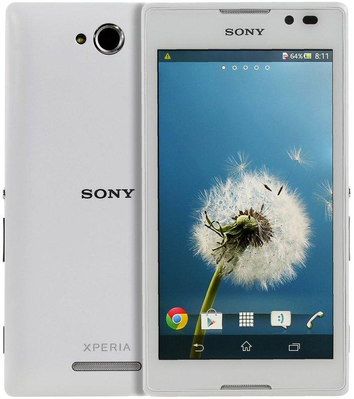 Bakı şəhərində Sony Xperia C2305