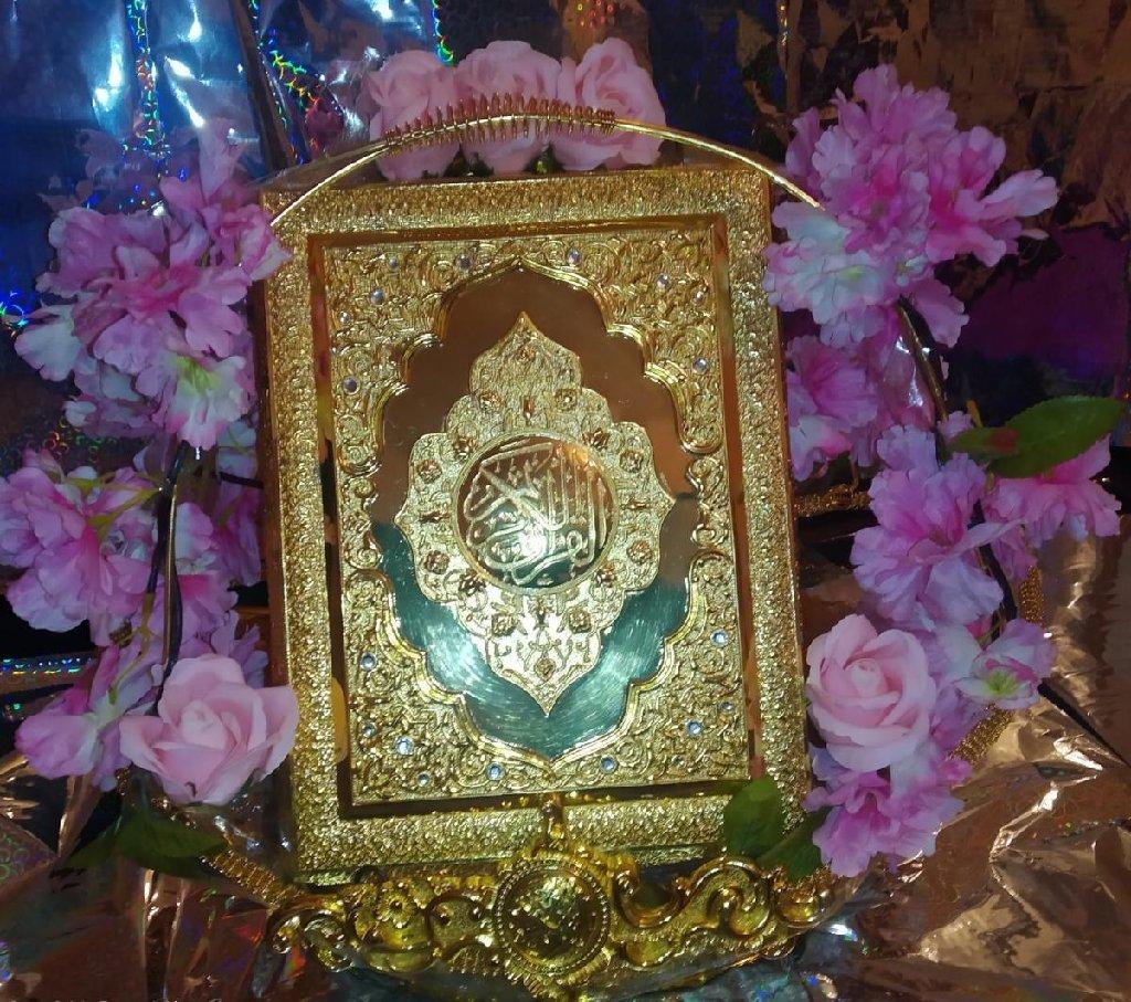 Футляр для книги Коран 650 сомони подарок для мам
