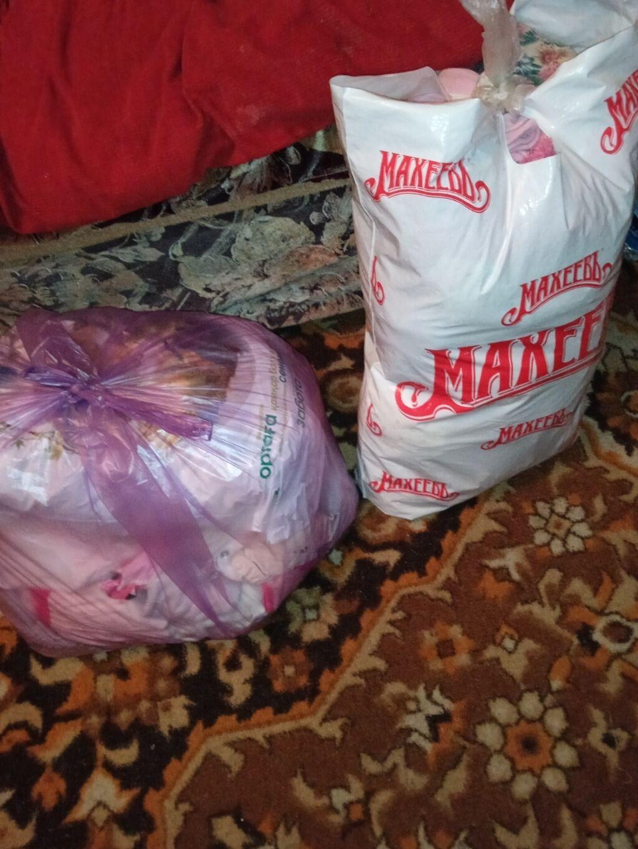 Продаю срочна 2 детских вещей пакетов: Продаю срочна 2 детских вещей пакетов