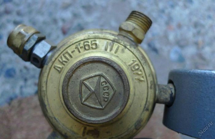 Редуктора кислородные пр СССР новые с хранения,what /т+ . Photo 0