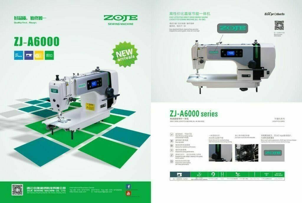 Швейные машины - Бишкек: У нас самый большой выбор швейных машинок фирмы  ZOJE