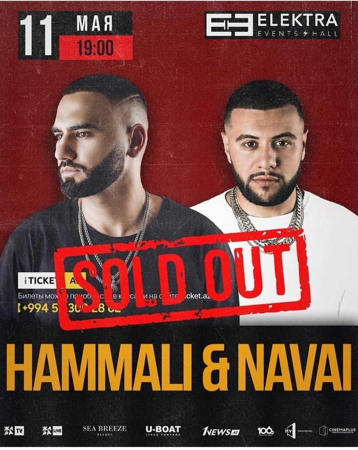 Срочно! Есть билеты на концерт HammaAli Navai. Photo 0