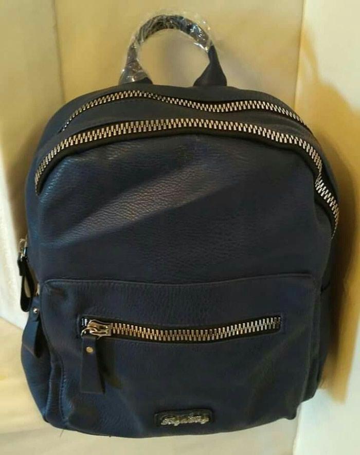 Γυναικεία τσάντα σε Λαγυνά
