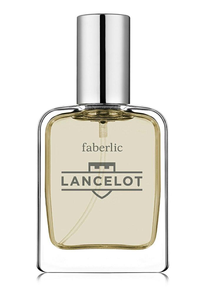 Lancelot ( kişi üçün )