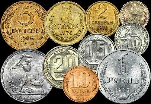 куплю монеты СССР (whatsapp) 0700009699 в Бишкек