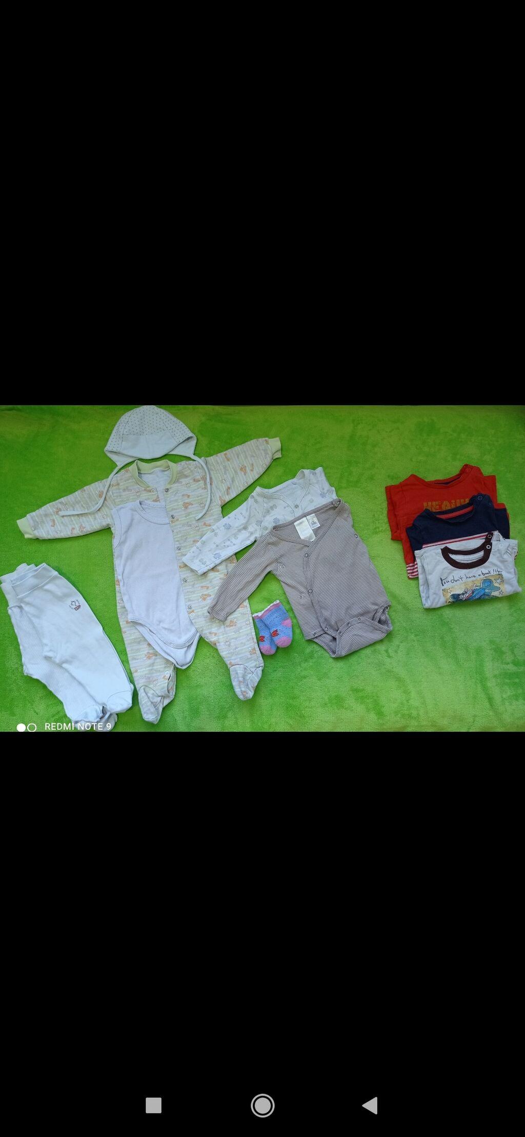 Детские вещи с рождения до 6 месяцев. вещи качественные от фирм: Детские вещи с рождения до 6 месяцев. вещи качественные от фирм