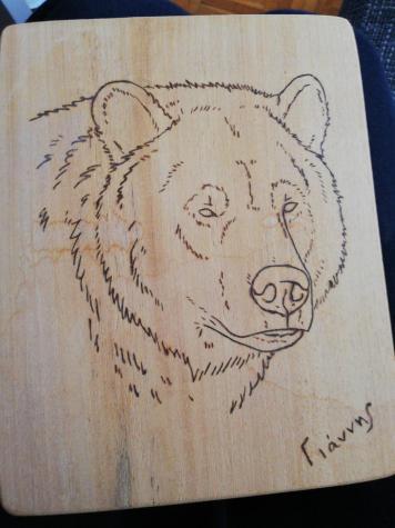Πυρογραφια αρκούδας σε φυσικό ξύλο pyrography διαστάσεις 20*15cm. Photo 0