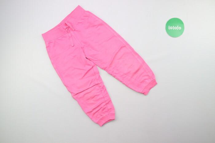 Дитячі штани Mothercare, вік 4-5 р., зріст 110 см    Довжина: 55 см До: Дитячі штани Mothercare, вік 4-5 р., зріст 110 см    Довжина: 55 см До