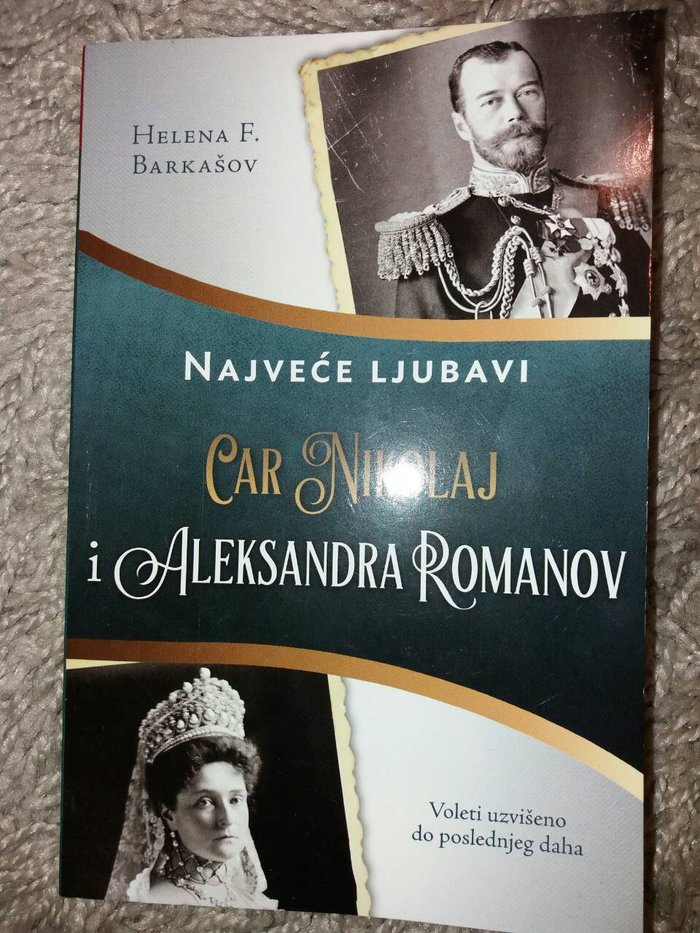 Nova, nekoriscena knjiga, pisac helena f. Barkasov, 215 strana. - Kragujevac