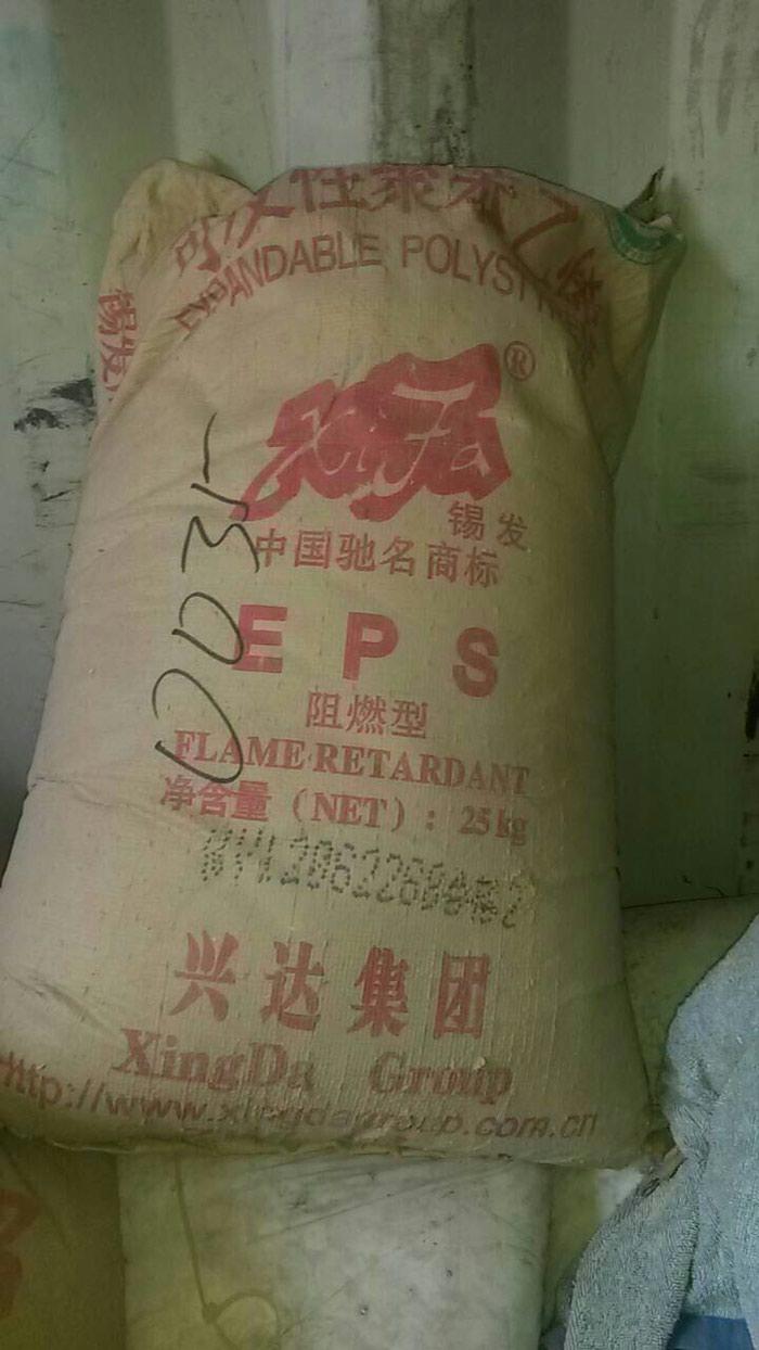Сырье для производства пенапласта  1кг =25сомон в Душанбе