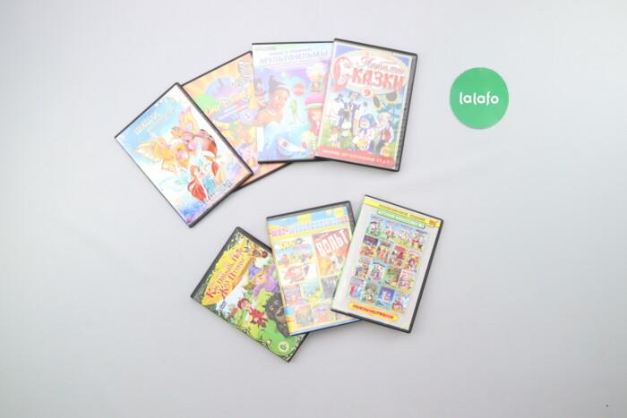 Диски з дитячими мультфільмами (7 шт.)    Lalafo не перевіряє повну ко: Диски з дитячими мультфільмами (7 шт.)    Lalafo не перевіряє повну ко
