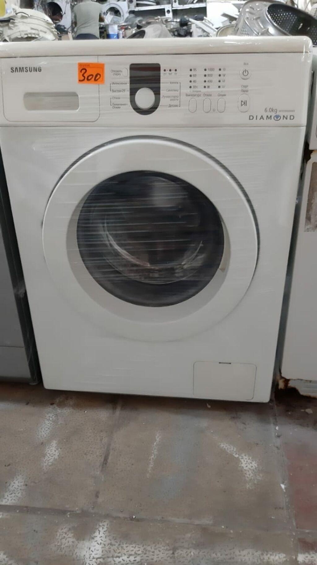Washing Machine: Washing Machine