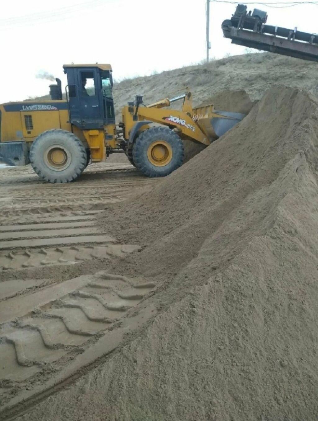 Песок   Бесплатная доставка: Песок   Бесплатная доставка