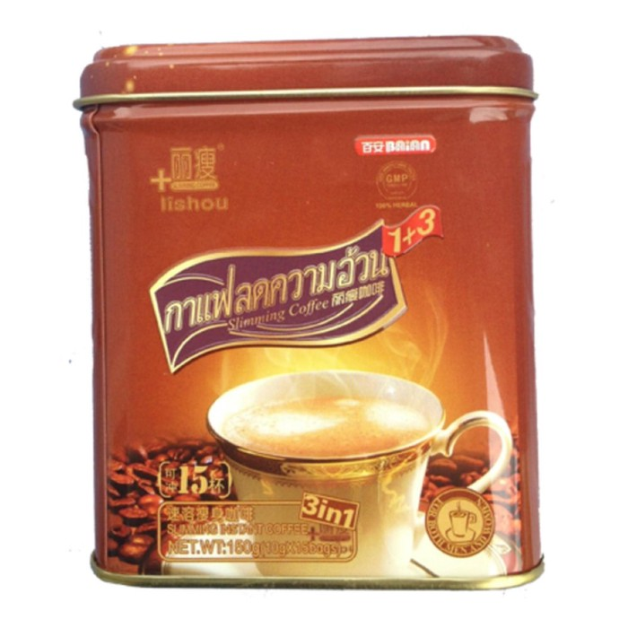 Baian Lishou Slimming Coffee is very simple and powerfull weight controll based on herbal power of the nature