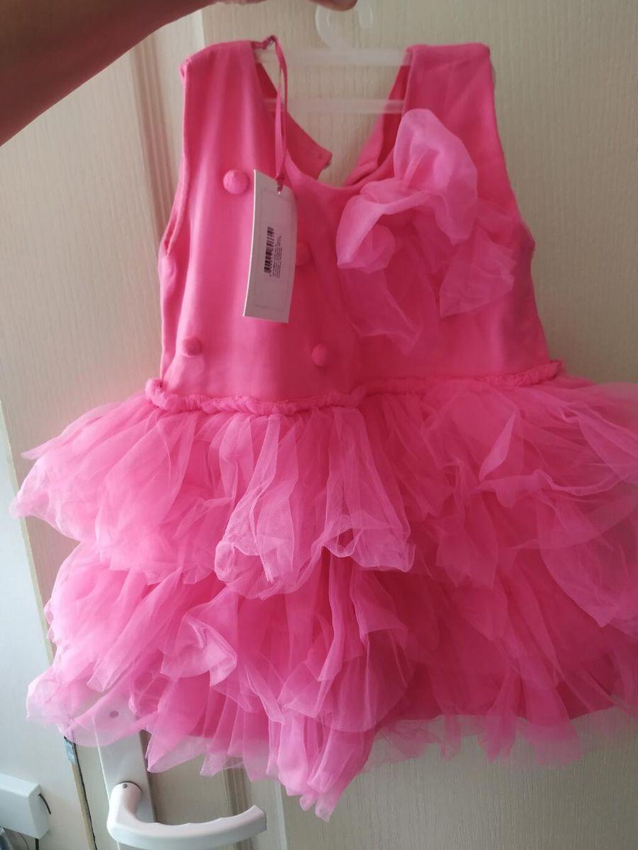 Decije haljine