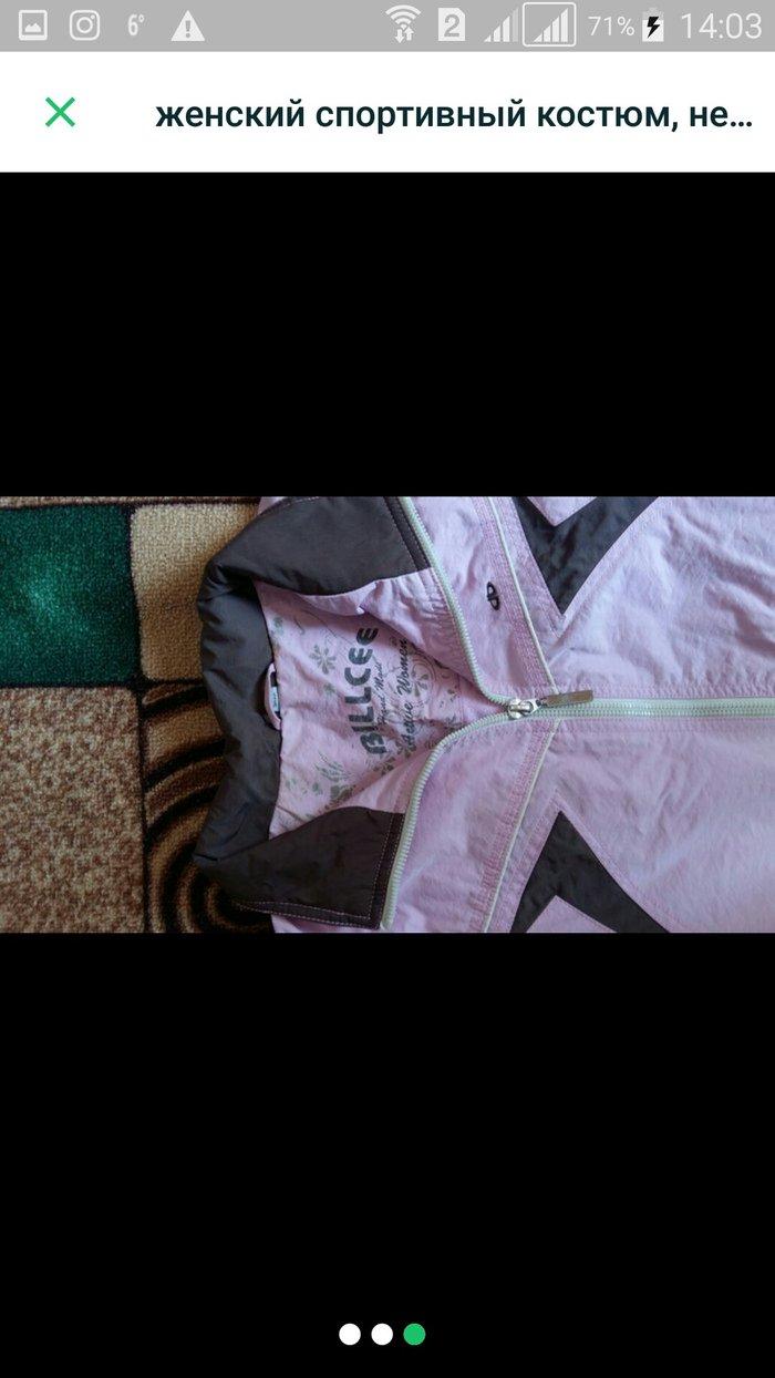 e0aa716c8d99 Женский фирменный спортивный костюм,, цена  400 KGS - Другая женская ...