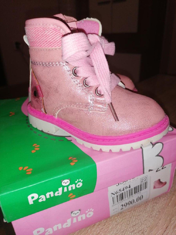 Duboke cipele PANDINO, broj 22,sa cibzarom sa strabe za lakše obuvanje