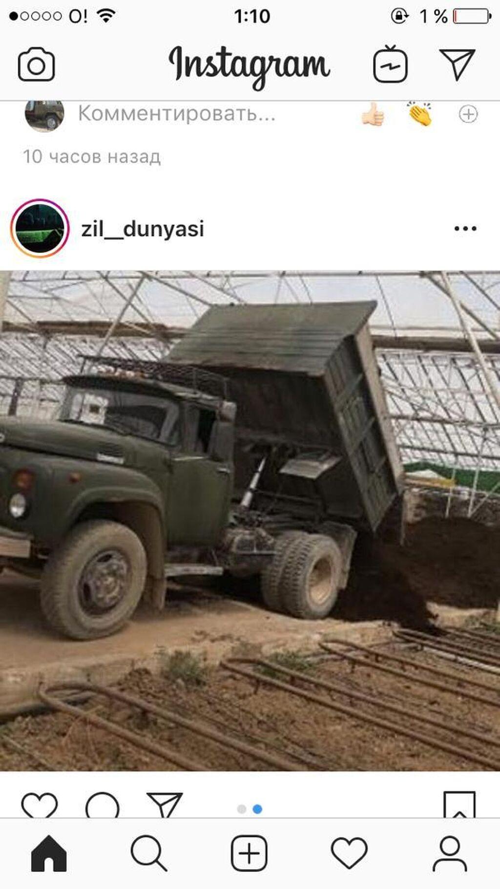 Чернозем горный доставка по городу 3500сом