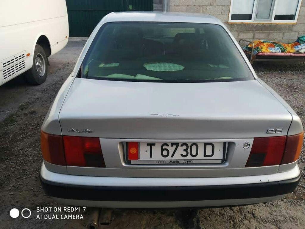 Audi S4 2.8 л