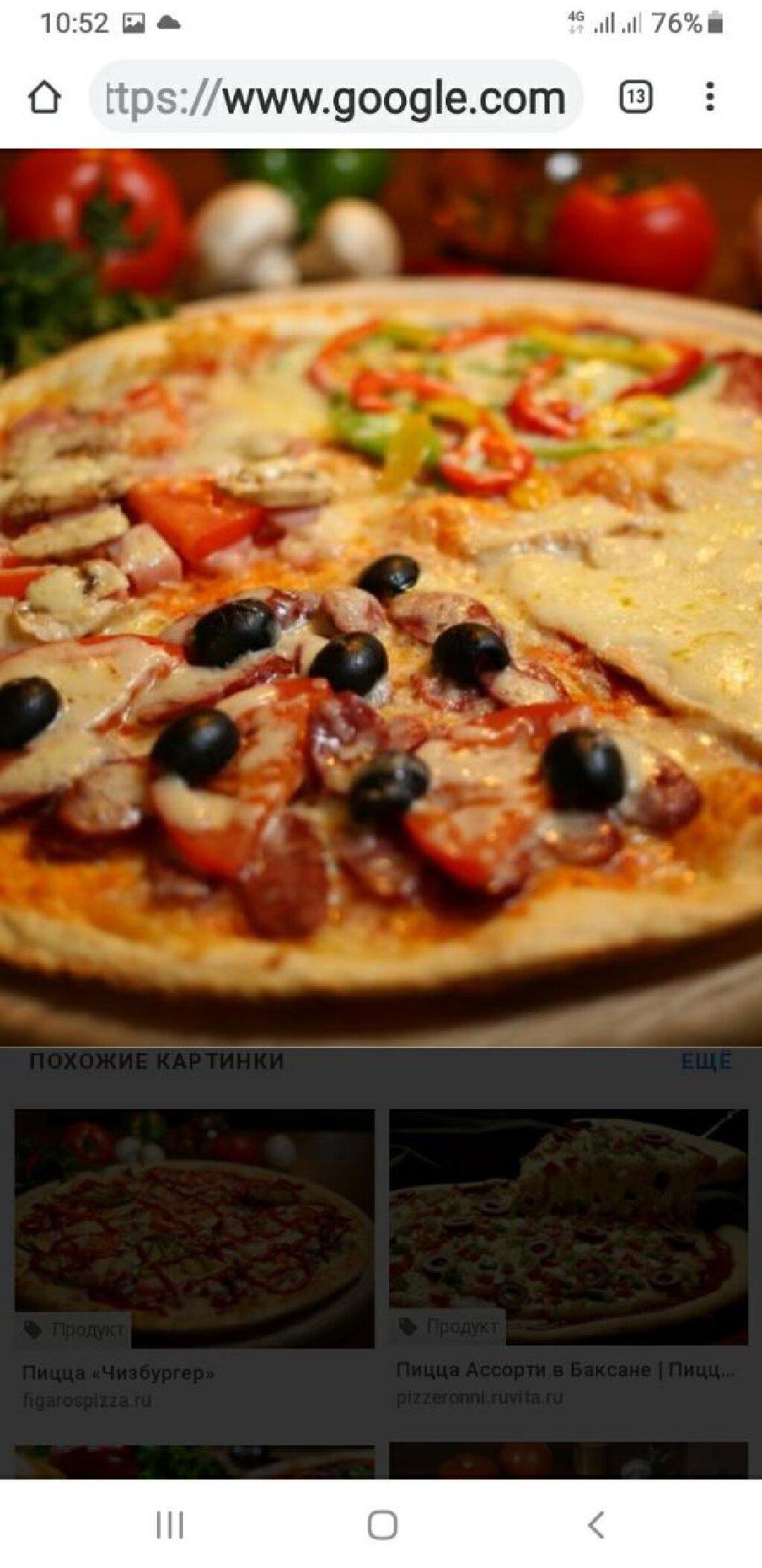 Профессиональный Технолог по  Пицца, Обучаю вас за Короткий время, О Цене Договоримся при встрече