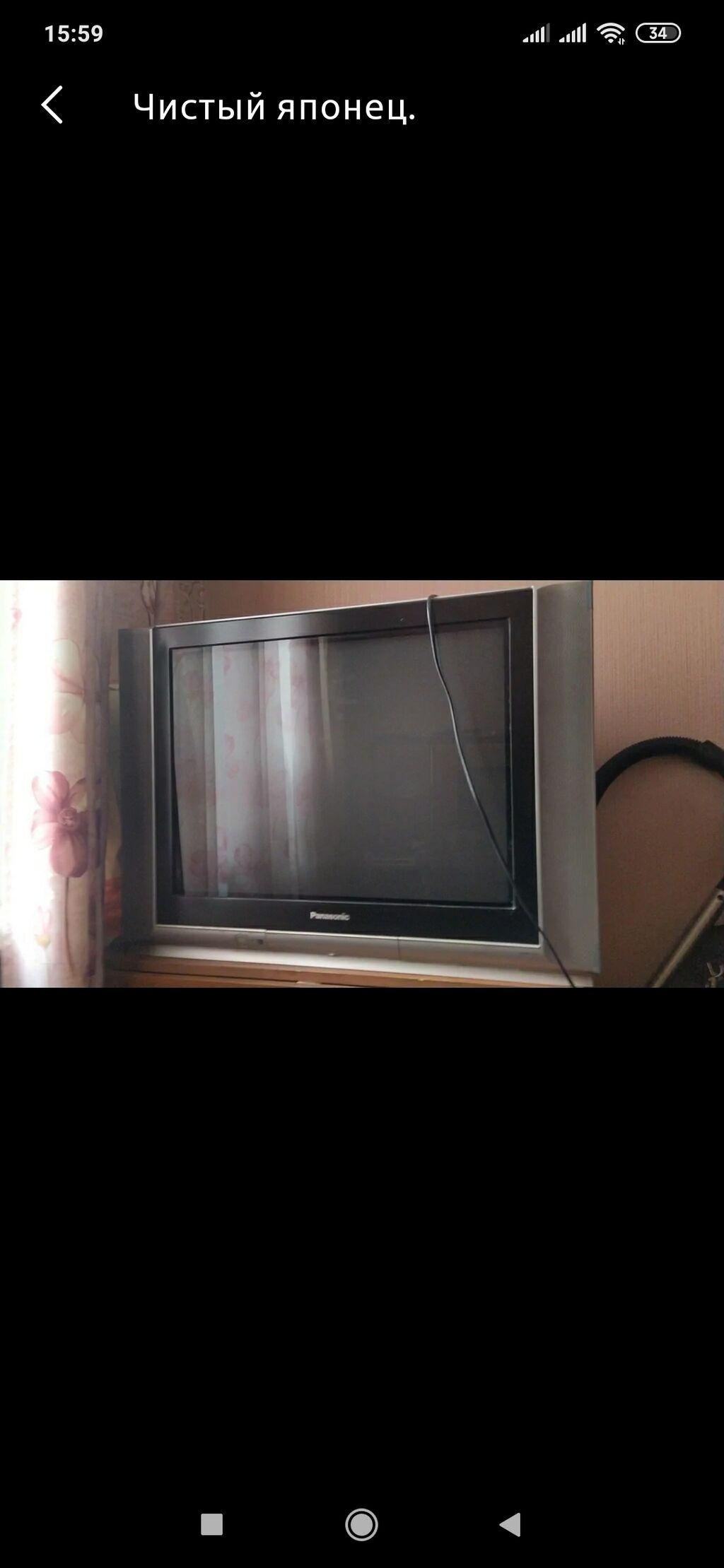 Продаю телевизор японского качества. колонки все живые. все чистые: Продаю телевизор японского качества.. колонки все живые...все чистые