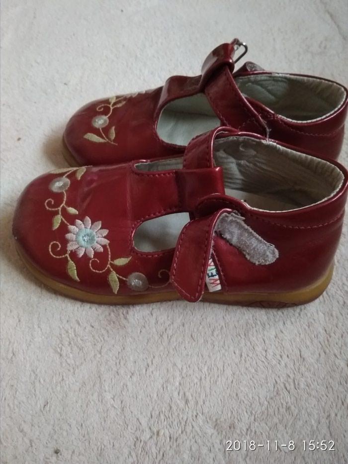 25 размер состояния хорошая, цена  400 KGS в категории Детская обувь ... 4fd27fa5f0e