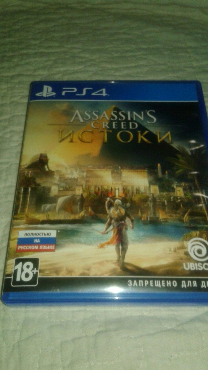 Продаю игру assassins creed истоки  играл в Бишкек
