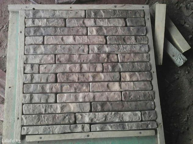 Бетон грузино москва ступени из бетона