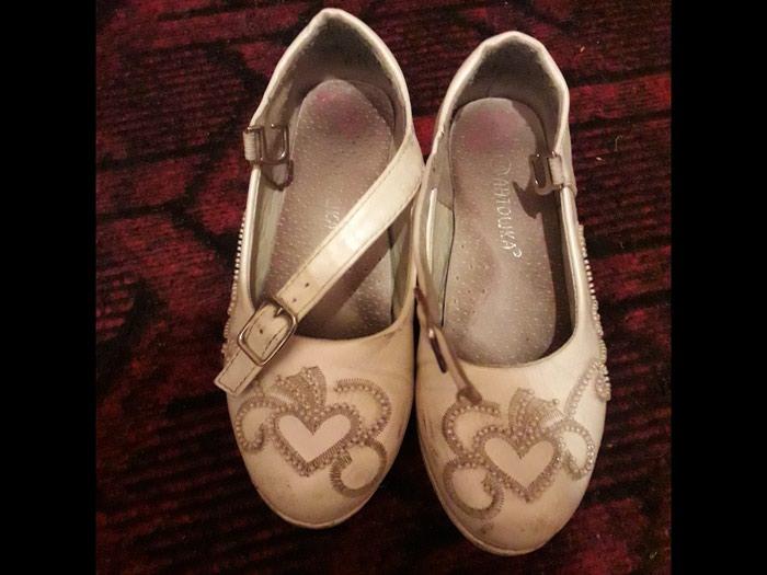 Туфли детские... 29 размер.... Photo 0