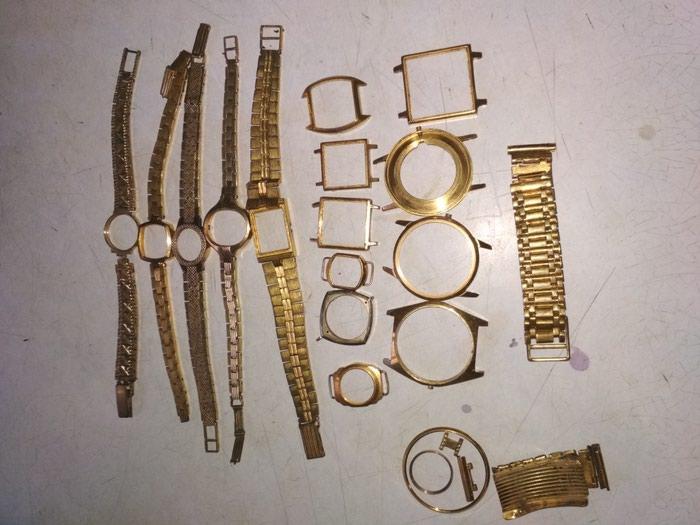 Скупка позолоченный корпус часов продать часы картье танк