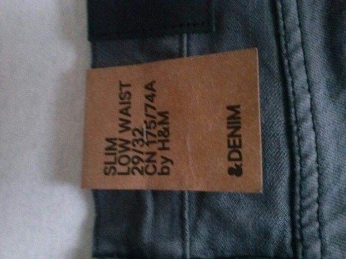 Καινουργιο με τα καρτελακια παντελονι h m σε χρωμα ανθρακι size 29/32 πωλειται λογω λαθους μεγεθους