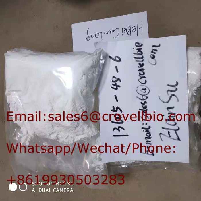 Best quality 16648-44-5 Bmk Glycidate sales6@crovellbio.com. Photo 1