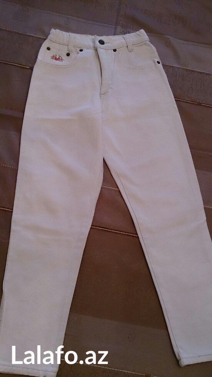 Bakı şəhərində 7-9 ve 8-12yas ucun ag jeans salvarlar. Brend mallardi.