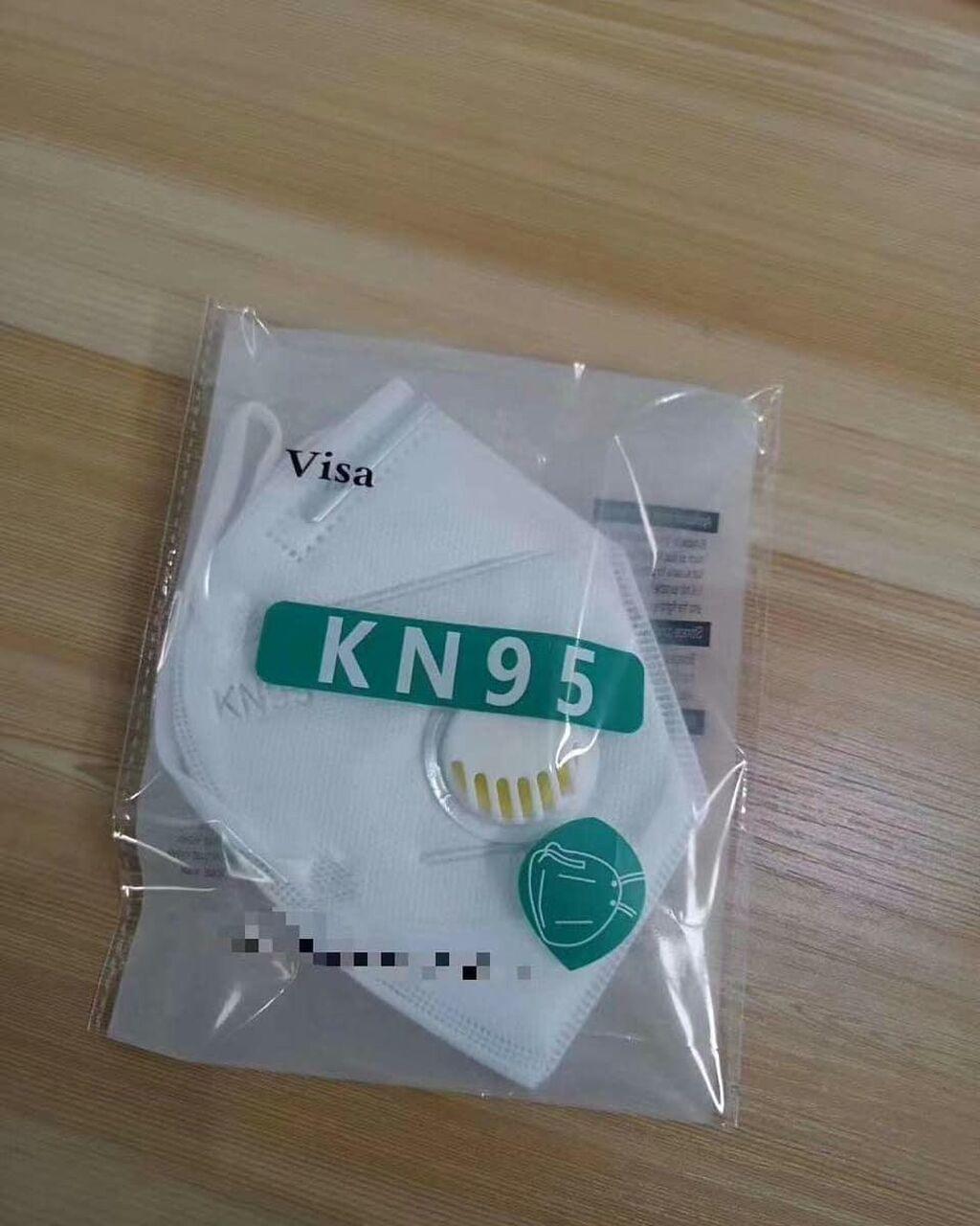 Маски KN95