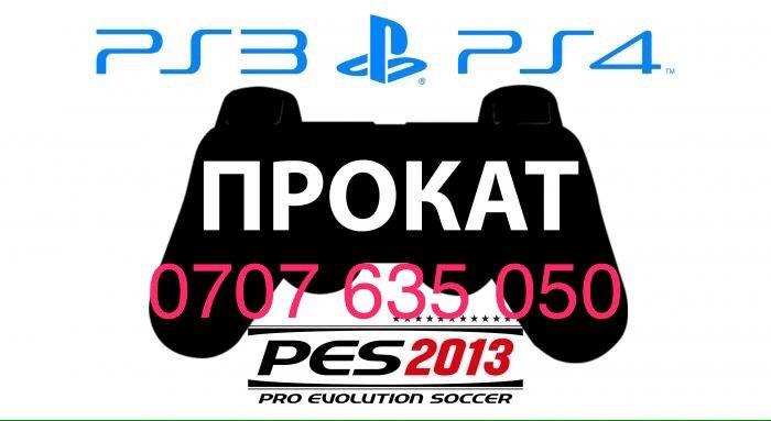 АРЕНДА PS4/PS3 с телевизором , много игр , новый патч, новые джойстики в Бишкек
