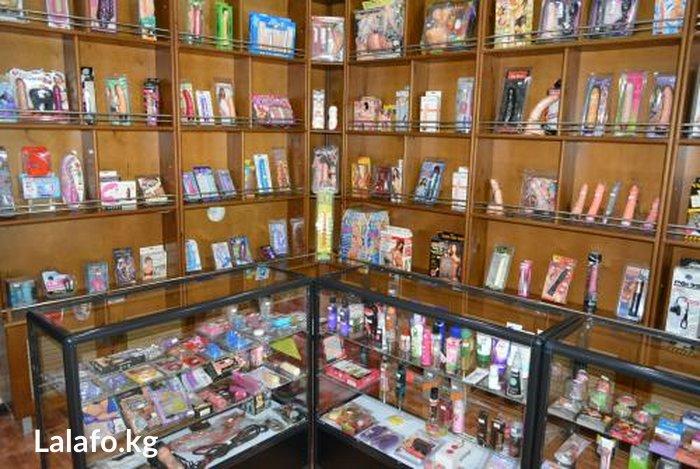 Секс магазины кыргызстана