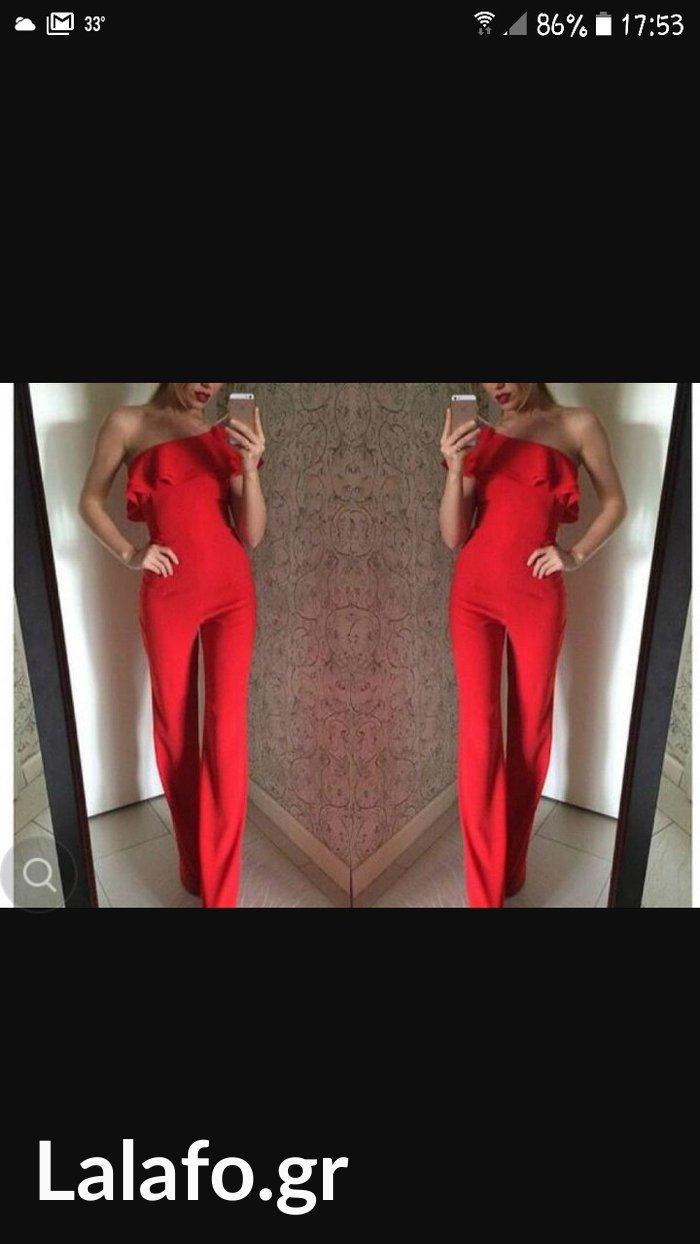 Γυναικείος ρουχισμός - Μεγάλα Καλύβια: Ολοσωμη φορμα κοκκινο-πορτοκαλι χρωμα
