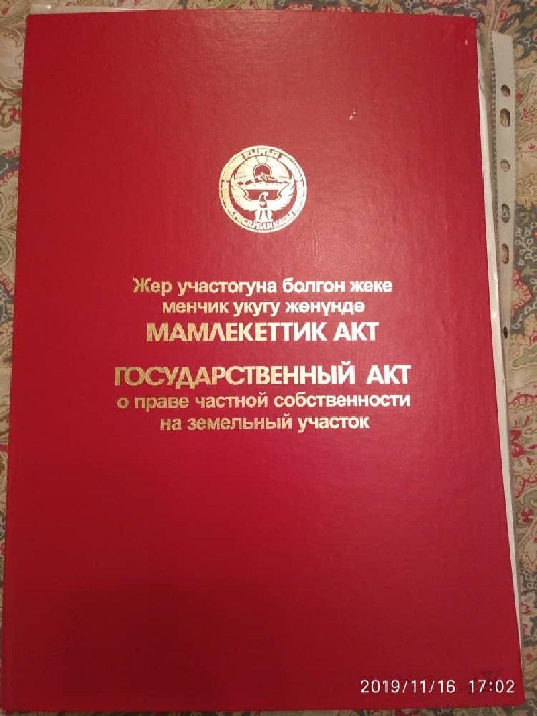 Продажа 1 соток Для бизнеса от собственника в Бишкек