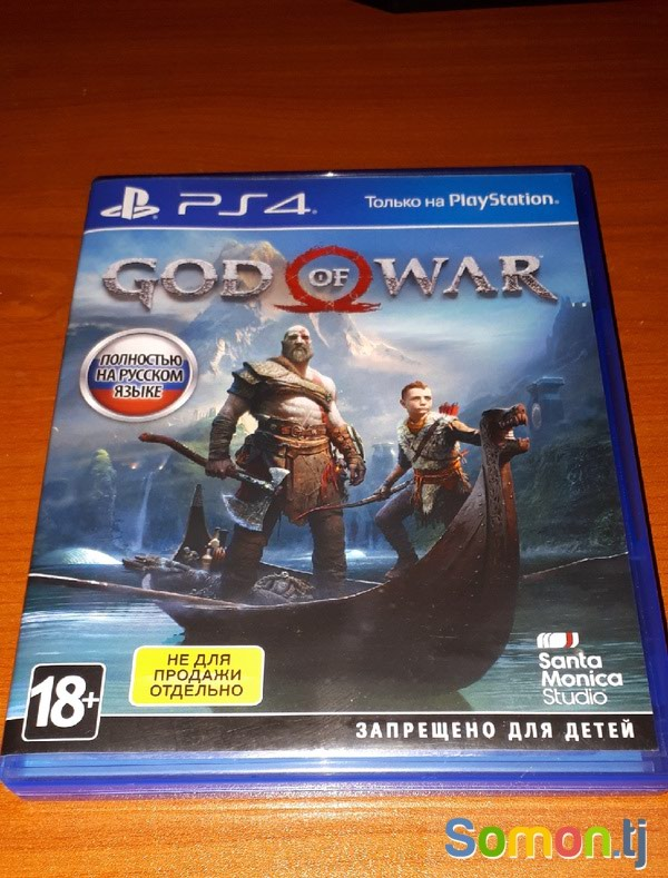 God of war 4 состояние новое. Photo 0