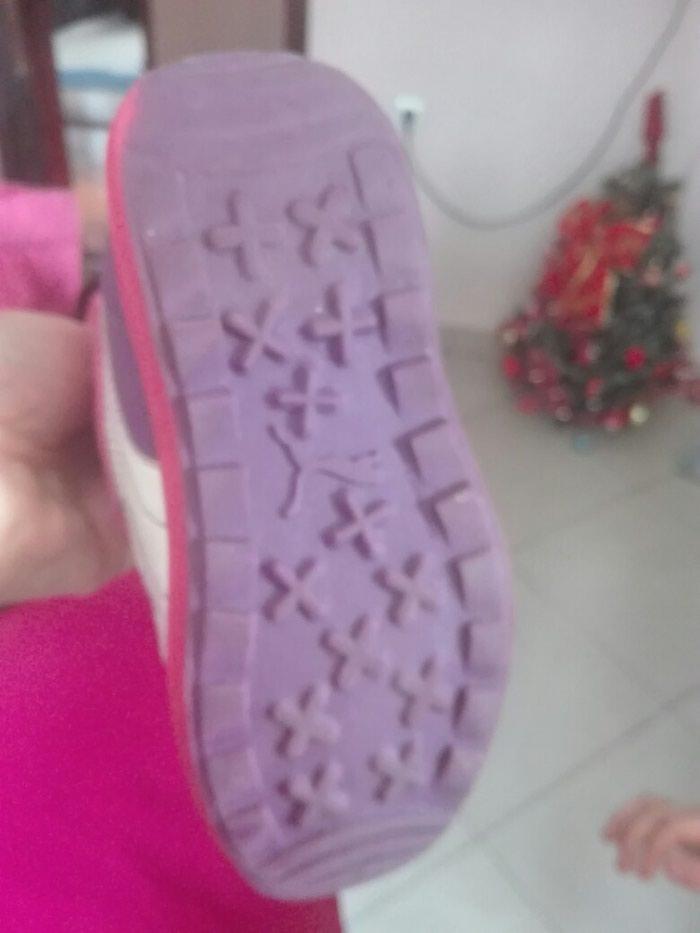 Παιδικά Παπούτσια και Μπότες. Photo 5