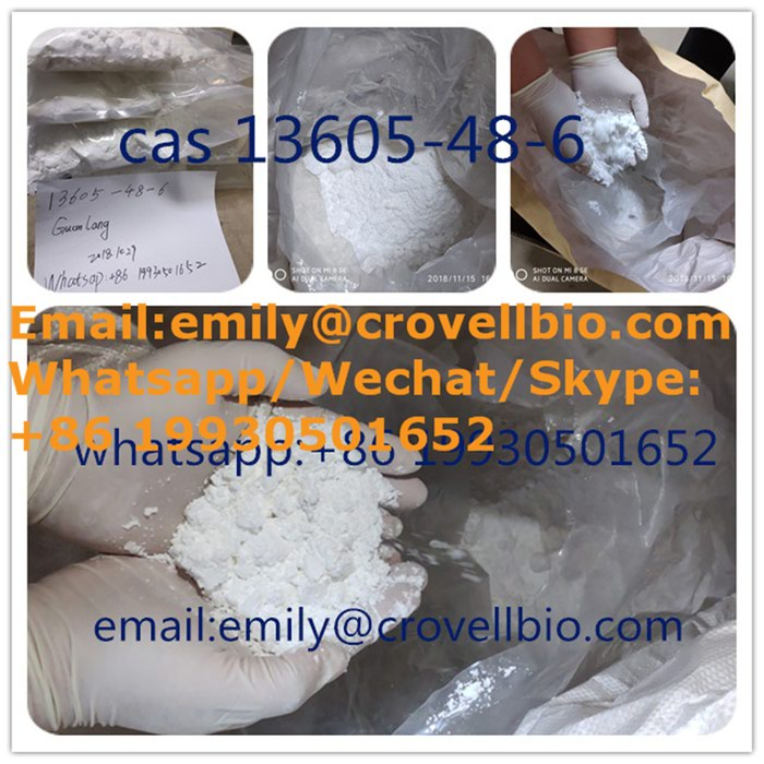 Factroy supply pmk glycidate Cas 13605-48-6 with low price. Photo 5