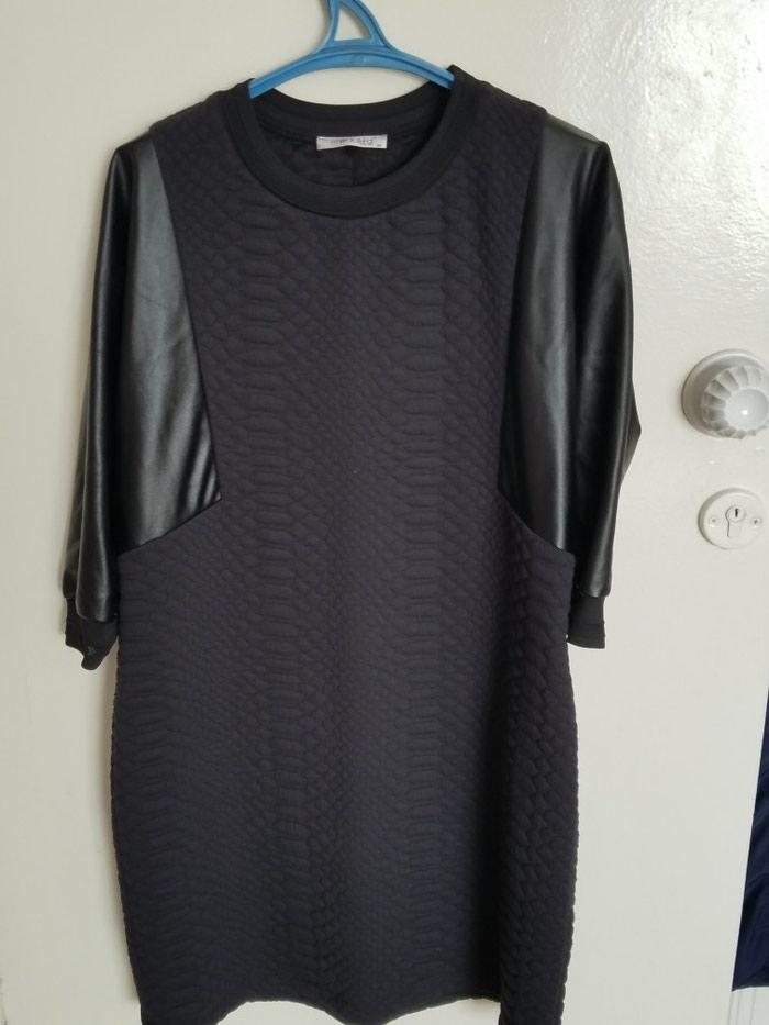 Спорт.платье,турецкий размер 42,адресс  карпинка-токтогула . Photo 0