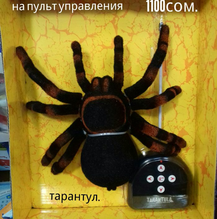 Пауки на пульт управления. с доставкой по городу, цена на фото в Бишкек