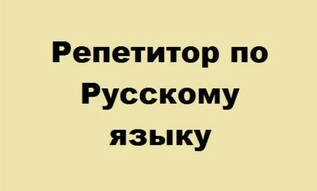 Начальные классы 1-4.   в Бишкек