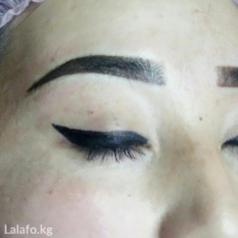 Перманентный макияж (татуаж) – это введение красящих веществ в поверхн в Бишкек