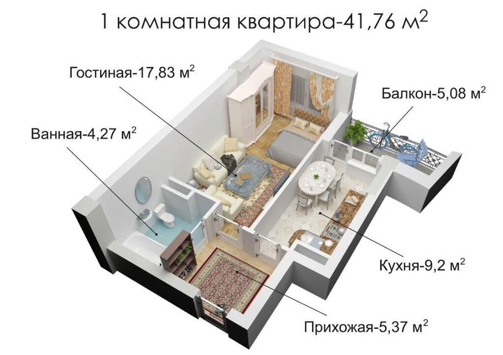 Продается квартира: 1 комната, 42 кв. м: Продается квартира: 1 комната, 42 кв. м